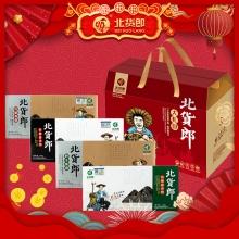 北货郎大礼包188克*4盒(黑木耳、秋木耳、香菇、榛蘑) 珍菌礼盒
