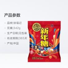 徐福记 混合口味454新年糖包 342g  糖