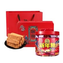 徐福记 大吉大利 新年年货礼盒糖果  酥糖  糖  组合装