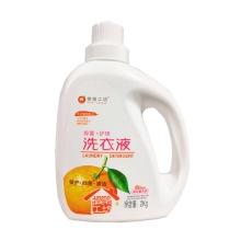 橙乐工坊洗衣液(抑菌护理)洗衣液 2kg/桶