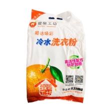 橙乐工坊 冷水洗衣粉(超洁焕彩)洗衣粉 3228g袋
