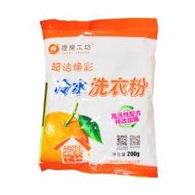 橙乐工坊冷水洗衣粉(超洁焕彩)洗衣粉 200g袋