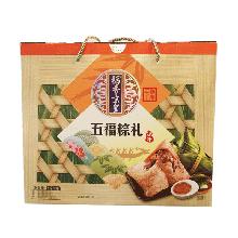 稻香京皇 五福粽礼端午粽子礼盒 1200g 粽子 预定中