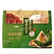 稻香京皇 恩粽如意 980克 预定中 粽子