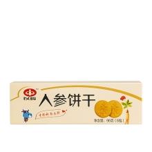 以岭 人参饼干96g/盒(16克*6包) 新旧包装随机发货