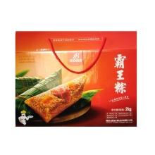 蓝白食品 霸王粽 2kg 端午粽子 预定中