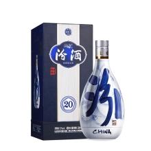 山西杏花村汾酒 53度青花瓷20年汾酒 白酒