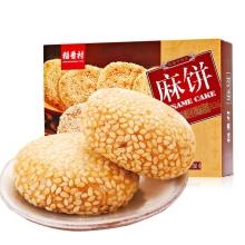 稻香村 盒装松子枣泥麻饼 240g