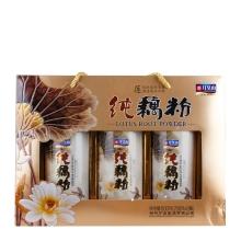 月皇山 纯藕粉600g(200克*3瓶) 礼盒 藕粉  冲调