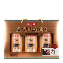 名士威 木糖醇黑豆薏仁核桃粉900g(300克*3瓶) 礼盒 木糖醇 核桃粉 冲调