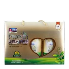 月皇山 蛋白质营养粉600g(3瓶) 礼盒  冲调