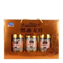 月皇山 黑燕麦片1080g(360克*3瓶)礼盒  麦片 燕麦
