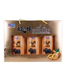月皇山 牦牛高钙核桃粉 600g(200克*3瓶) 礼盒 核桃粉