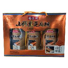 名士威 木糖醇山药黑芝麻糊900g(未添加白砂糖)