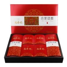 稻香村 合家团圆月饼礼盒 400g 预订款