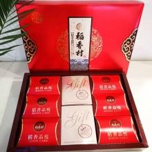 稻香村 品悦月饼礼盒 500g 预订款