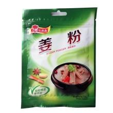 易源鑫 姜粉30g 调料