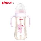 贝亲 双把手粉色宽口径PPSU塑料彩绘 奶瓶330ml-L号