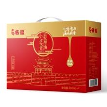 名福 小磨香油礼盒 210ml*4