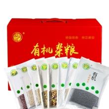 珍禾谷 有机杂粮 中秋礼品 内含8中产品共2.8kg