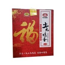 以岭 土元柴鸡蛋珍珠棉(白皮) 60枚 土元鸡蛋  预定款 由于季节天气原因 新疆 西藏 东北区域慎拍