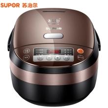 苏泊尔 电饭煲 球釜IH电磁电饭煲精铁2.0系列CFXB50HC19-120 电饭煲 品质生活