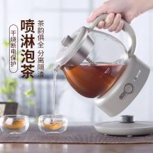 小熊 煮茶器 全自动蒸汽黑茶普洱办公室保温煮茶壶迷你玻璃 电热水壶 ZCQ-A10Q1 品质生活