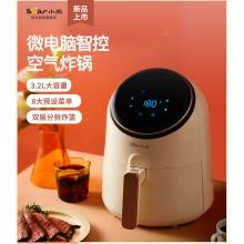 小熊 空气炸锅 家用新款大容量特价智能全自动多功能薯条机电炸锅  QZG-A13R1 品质生活