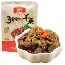 食乐康3分钟速享羊杂(辣味)200g 小零食