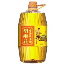胡姬花古法花生油 5L 新旧包装更替已收到实物为准 健康油