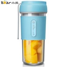 小熊(Bear)榨汁机家用办公室外出迷你便携式果汁机多功能料理机搅拌机充电果汁杯 LLJ-P03D2