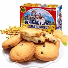 ZEK丹麦风味葡萄干黄油曲奇饼干90g 小零食