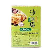 稻香村 无蔗糖 沙琪玛 500g