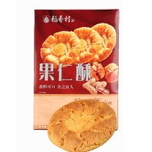 稻香村 果仁酥 200g 小零食