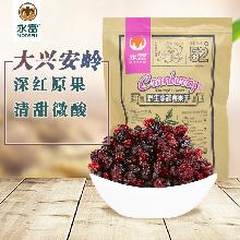 永富 原味野生蔓越莓果干 250g/袋 坚果果干 小零食