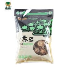 永富 香菇 250g/袋 东北干货
