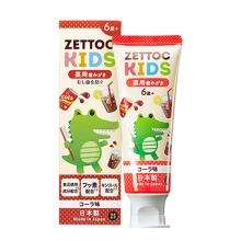 泽托克 儿童牙膏 可乐香型70g  儿童用品 进口 母婴