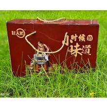 籽天然 小磨香油礼盒 250ml*4