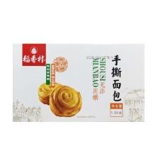 稻香村 手撕面包 无蔗糖 1500g 面包 小零食
