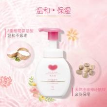 牛牌 柔和洁面慕丝 200ml (洗面奶 深层清洁 嫩肤保湿 过敏肌适用)护肤  爆品