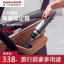 摩飞 便携吸尘器MR3936 灰色 便携手持充电式无线吸尘器大吸力车载家用臭氧杀菌 品质生活