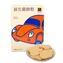 烘焙客 益生菌饼干原味 80g 小零食