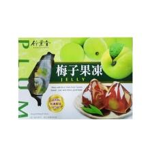 竹叶堂 梅子味果冻(果味型)500g 小零食