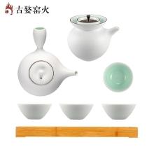 古婺窑火 观自在A(一壶四杯一公道+茶盘)C061 茶具 预订款