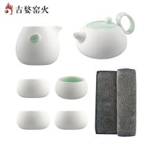 古婺窑火 石上清泉 行装系列(一壶四杯一公道)C114 茶具 预订款