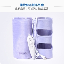 敷轻松 远红外电子热敷垫SN-002-A (双膝部豪华蓝+艾绒温灸包)均码