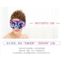 烯时代 纯石墨烯 护眼罩 HAF-072C-131 L码 预订款