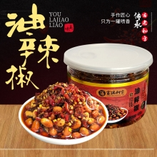 富瑞利宝 油辣椒 零食