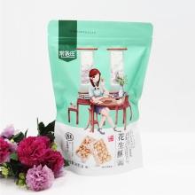 常各庄 小清新花生酥(原味)288g 小零食