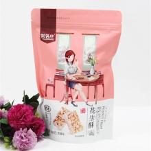 常各庄 小清新花生酥(黑糖)288g 小零食